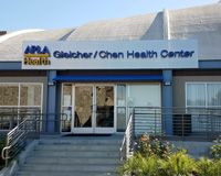 APLA Health & Wellness Center  Gleicher/Chen Health Center